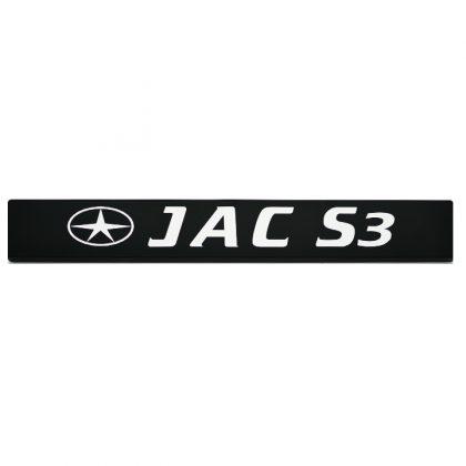 پارکابی جک اس3