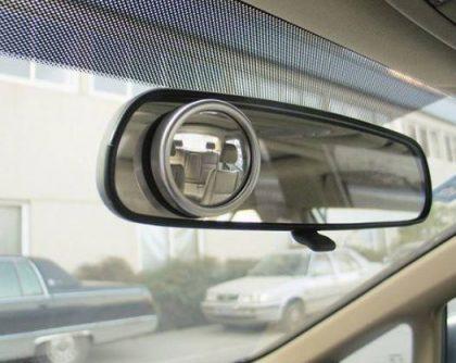 آینه دایره ای 360 درجه