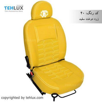 روکش صندلی زرد دوخت یا نخ سفید 206