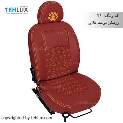 روکش صندلی چرم زرشکی پژو پارس 405 206 SLX