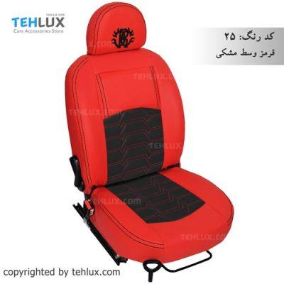 روکش صندلی قرمز مشکی چرم 206
