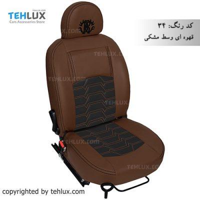 روکش صندلی قهوه ای پژو پارس و پژو 405