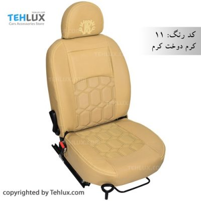 روکش صندلی کرم پژو پارس پژو 405 دنا و دنا پلاس تهلوکس