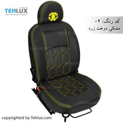 روکش صندلی چرم مشکی دوخت زرد تهلوکس