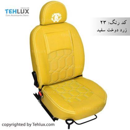 روکش صندلی چرم زرد