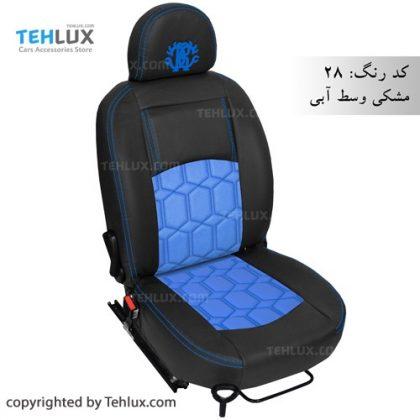 روکش صندلی مشکی آبی