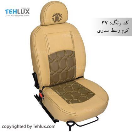 روکش صندلی چرم سدری کرم پژو پارس 405