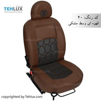 روکش صندلی چرم قهوه ای مشکی تهلوکس