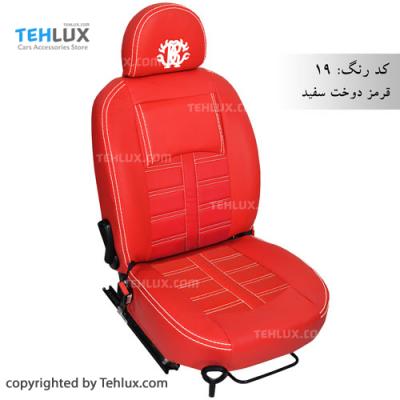 روکش صندلی چرم قرمز با دوخت سفید