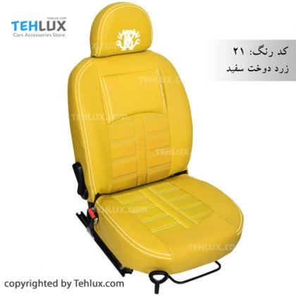 روکش صندلی چرم زرد با دوخت سفید