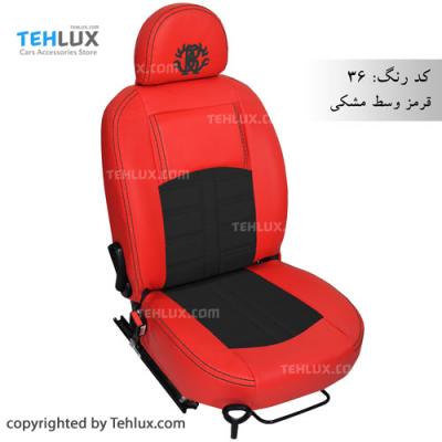 روکش صندلی چرم قرمز وسط مشکی