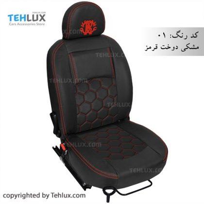 روکش صندلی مشکی دوخت قرمز تهلوکس