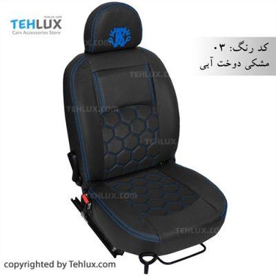 روکش صندلی مشکی دوخت آبی تهلوکس