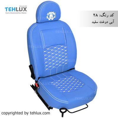روکش صندلی اسپرت 206 آبی-دوخت-سفید