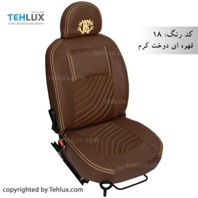 روکش صندلی قهوه ای پژو پارس پژو 206 پژو 405