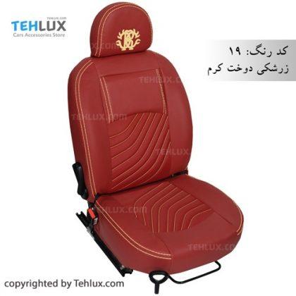 روکش صندلی زرشکی 206