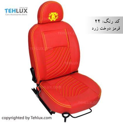 روکش صندلی قرمز تهلوکس