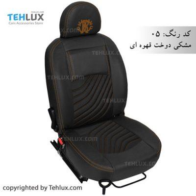 روکش صندلی مشکی