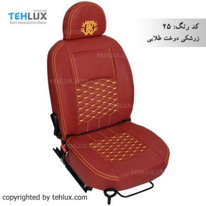 روکش صندلی اسپرت 206 زرشکی-دوخت-طلایی