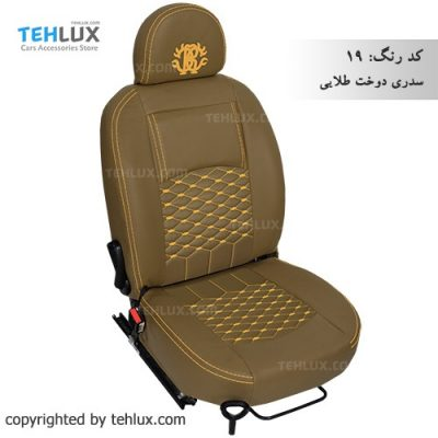 روکش صندلی سدری-دوخت-طلایی روکش صندلی 405