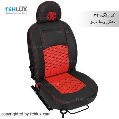 روکش صندلی مشکی-وسط-قرمز پژو پارس پژو 405 206 تیبا پراید