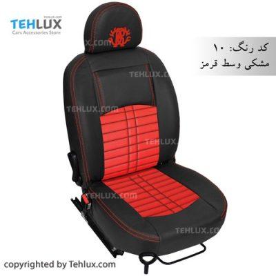 روکش صندلی چرم پژو پارس و پژو 405 مشکی قرمز