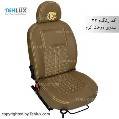 روکش صندلی چرم پژو پارس و پژو 405 سدری