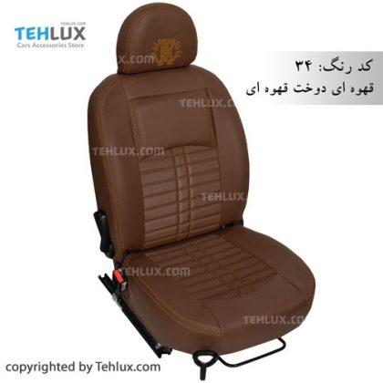 روکش صندلی قهوه ای پژو پارس و پژو 405 تهلوکس