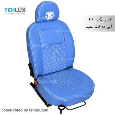 روکش صندلی آبی دخترانه 206