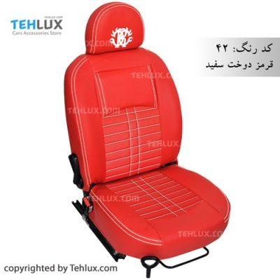 روکش صندلی چرم پژو پارس و پژو 405 قرمز