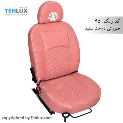 روکش صندلی صورتی تهلوکس چرم 206