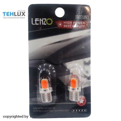 لامپ سکن و چراغ کوچک
