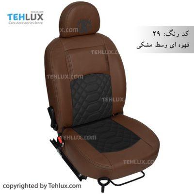 روکش صندلی چرم قهوه ای وسط مشکی