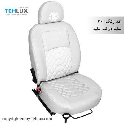روکش صندلی چرم سفید با دوخت سفید