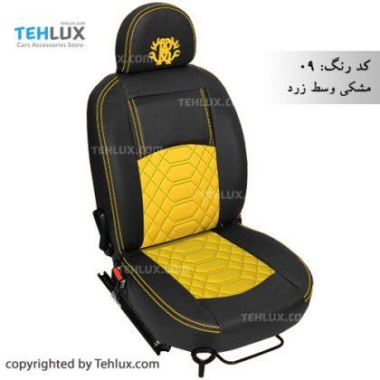 روکش صندلی چرم مشکی وسط زرد